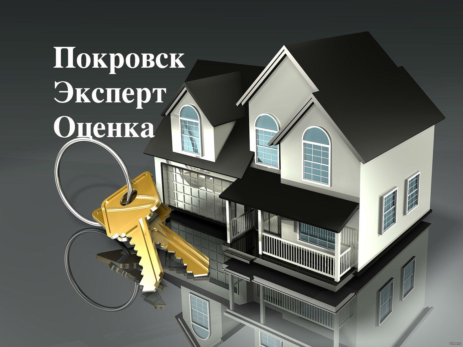 Взять кредит под залог недвижимости в энгельсе карта моментум как получить кредит
